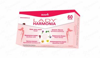 Природни решения за женско здраве и красота