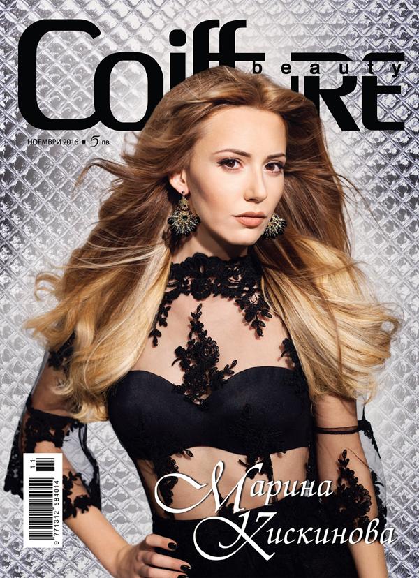 Марина Кискинова като принцеса във фотосесия за Coiffure Beauty