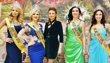 Победителките на конкурса Мисис България 2016 с тоалети от Bridal Fashion