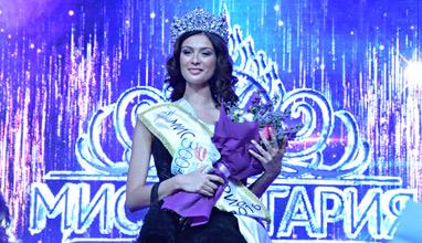 Мис България 2016 е Габриела Кирова - Мис Варна