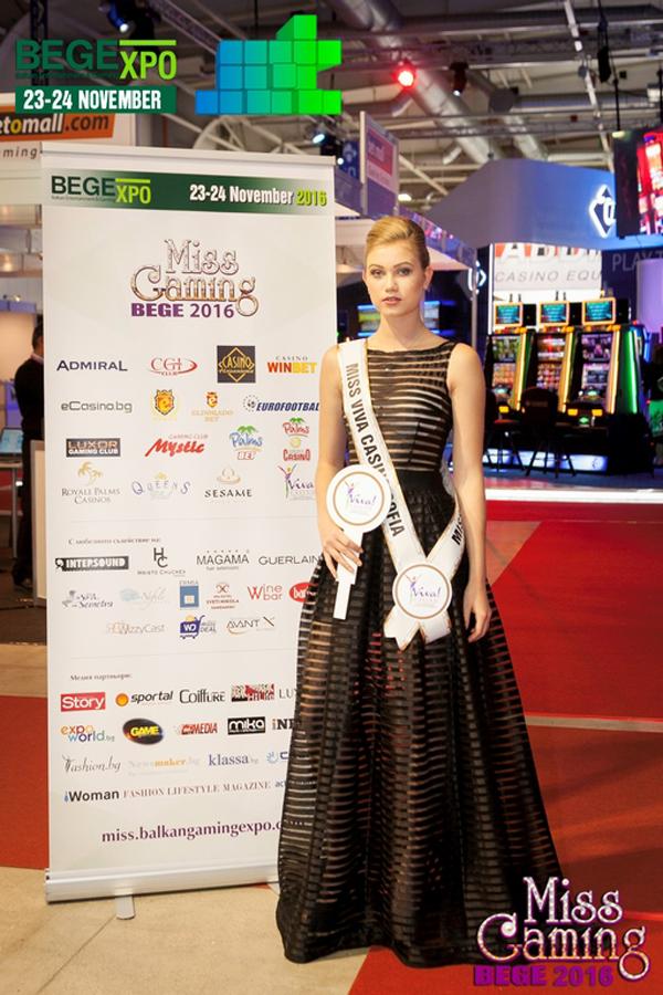 Христо Чучев – официален дизайнер на MISS GAMING BEGE 2016