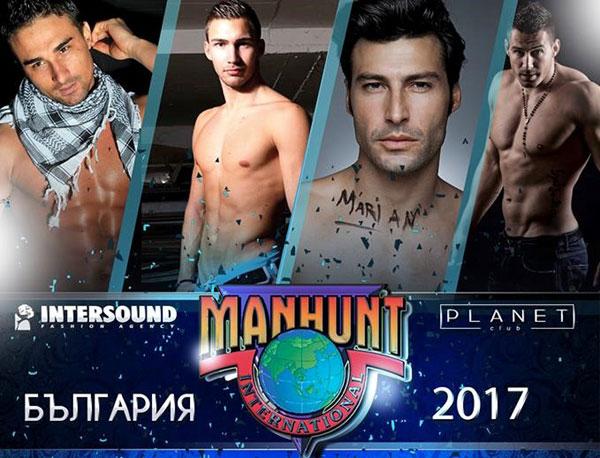 Мис България 2016 Габриела Кирова се впусна в търсене на новия Менхънт България 2017