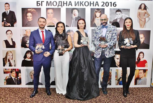Академията за мода награди най-стилните българи