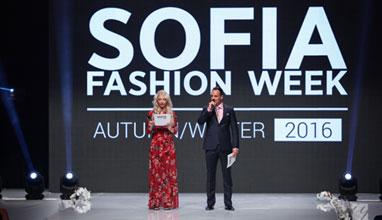 Бляскаво начало на SOFIA FASHION WEEK AW 2016