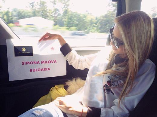Да подкрепим българската красавица на Мис Туризъм Свят