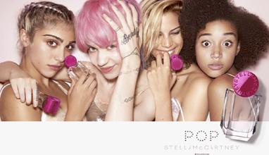 Дъщерята на Мадона рекламно лице на парфюм