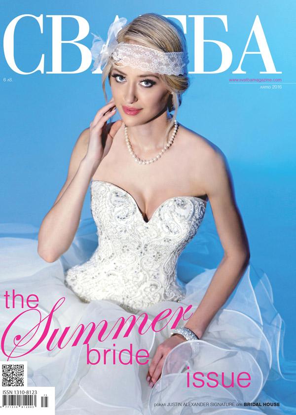 Нейно величество булчинската рокля, представена от Мадлен Иванова на корицата на новия брой на СВАТБА
