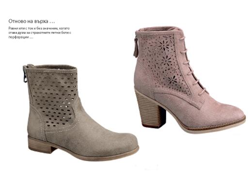Тенденции Пролет/Лято 2016 при обувките от Deichmann