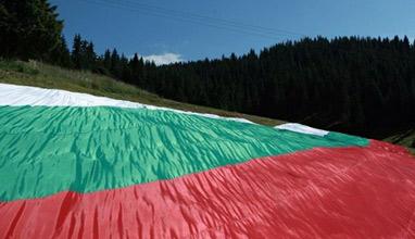 Три събора на българщината през 2016