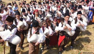 Южният парк в София събира фолклора от цяла България