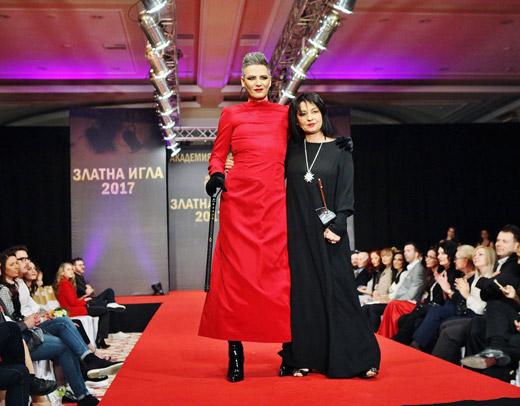 Златна игла 2017 на академията  за мода спечелиха