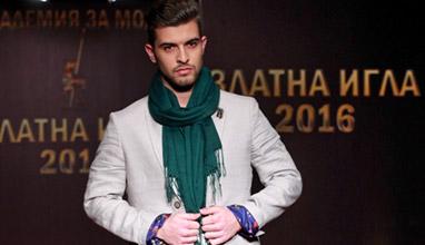 11 модни дефилета преди церемонията на Златна игла 2016