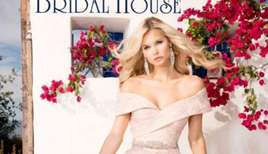 Избор от над 200 рокли и безплатни съвети за абитуриентския бал от бутик Bridal House