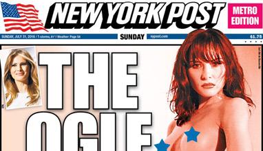 """Откровена снимка на съпругата на Тръмп украси първа страница на """"Ню Йорк пост"""""""