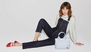Алекса Чънг с колекция дамски чанти