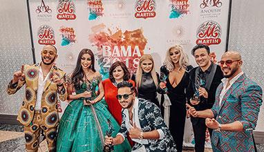 Андреа с награда от Холивуд - Най-добрата балканска звезда
