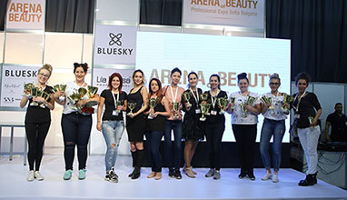 Arena of Beauty Professional – 21 години доверие и професионализъм