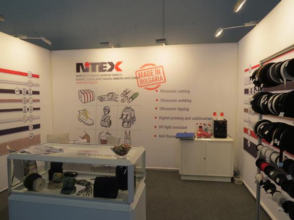 Четири български фирми на Techtextil и Texprocess във Франкфурт