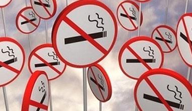 15 Ноември - Международен ден без тютюнопушене