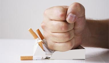 16 ноември - Международният ден без тютюнопушене