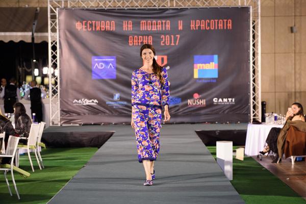 DONITA'S на фестивалана на Модата и Красотата 2017