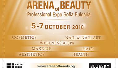 ТОП иновации само на Arena of Beauty Professional 2018