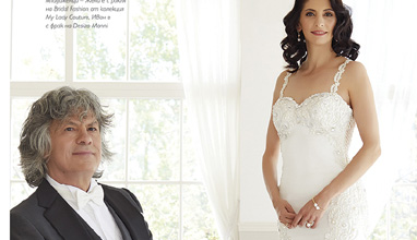 Жени & Иван - във вихъра на любовта