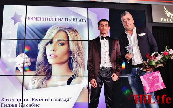 Атанас Лазаров с приз