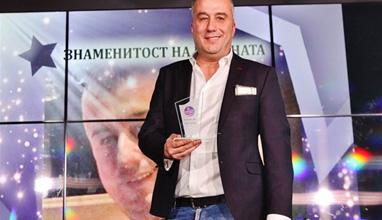 """Атанас Лазаров с приз """"PR Знаменитост на годината 2018"""""""