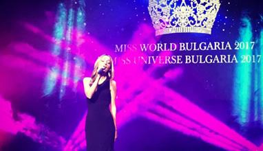 Марина Кискинова с участие на Мис Свят и Мис Вселена България 2017
