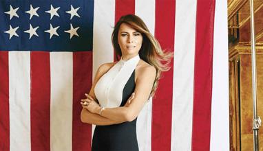 Първата дама на САЩ каза НЕ на естествената кожа