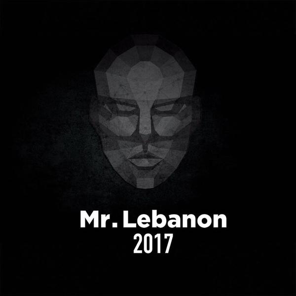 Претендентите за Мистър Ливан 2017 идват в България