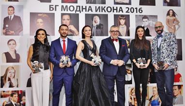 Академията за мода ще награди най-стилните българи за годината