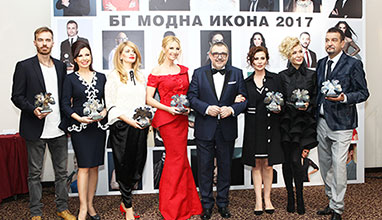 BG Fashion Icon 2018: Nominations by the Academy of Fashion