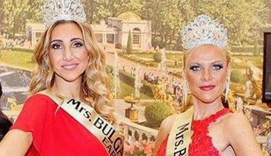 Ирина Белчева спечели Mrs Bulgaria World 2017 в тоалет от  Bridal Fashion