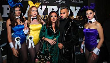 Мария се съблече за Playboy ... по пижама