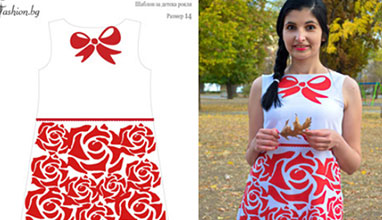 Победителите от конкурса Нарисувай си рокля