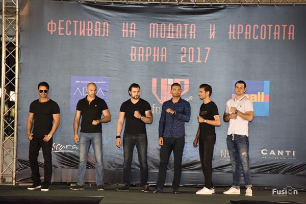 Часовници от Reaction по време на Фестивала на модата и красотата 2017
