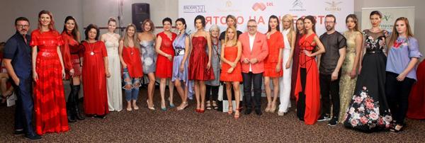 Академията за мода откри