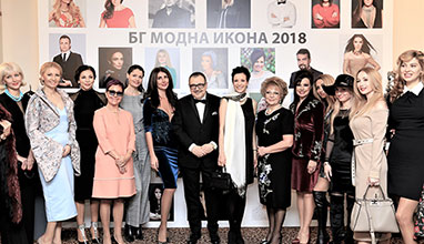 "Бляскав ревю-спектакъл за ""БГ Модна Икона 2018"""
