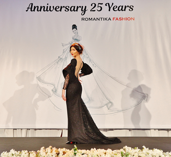 25 години Романтика Фешън