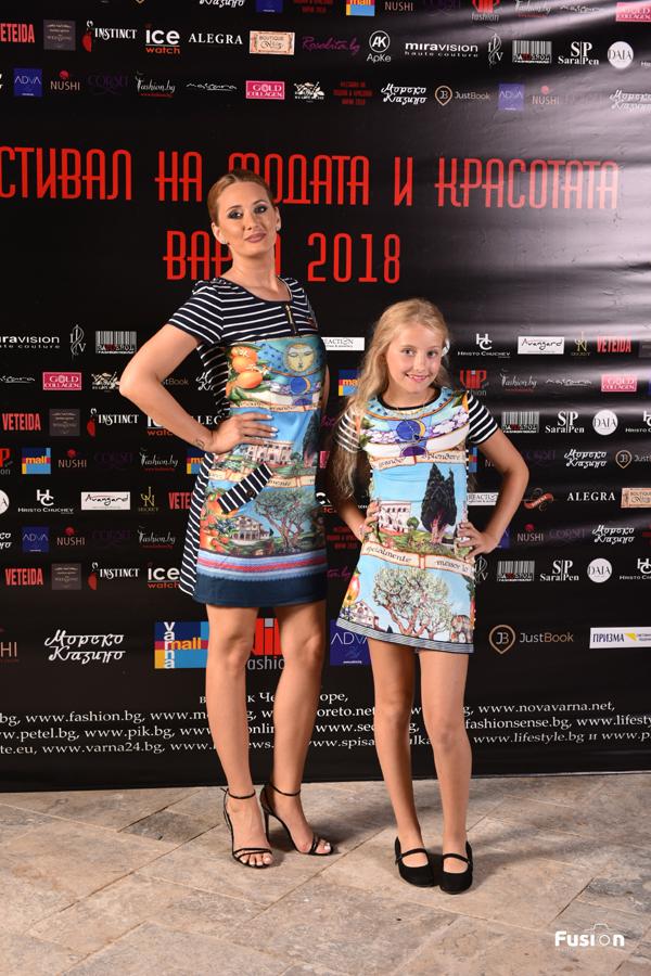 Росалита с колекция за майки и дъщери на Фестивала на Модата и Красотата 2018