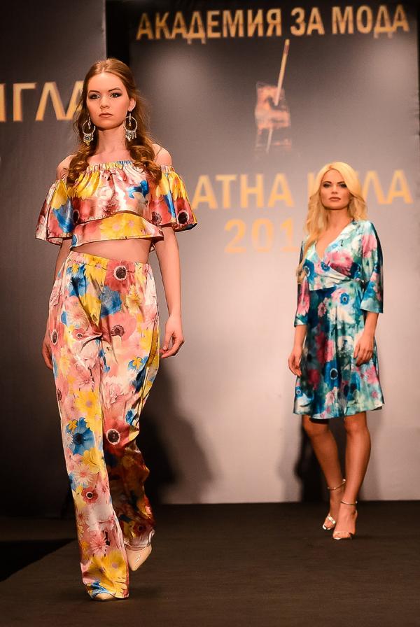 Академията за мода с шикозно лятно парти