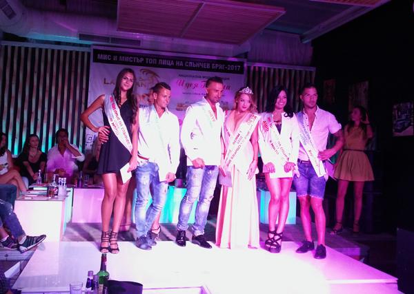 Нестандартен моден конкурс взриви с емоции La Cubanita - Какао Бийч