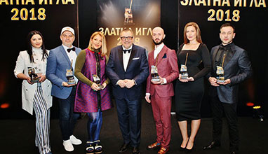 Академията за мода присъди Златна игла 2018