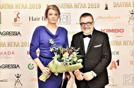 Г-жа Десислава Радева и проф. Любомир Стойков