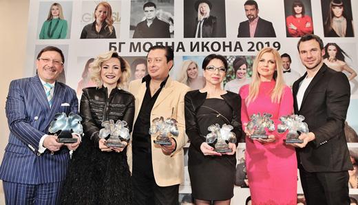 БГ модна икона 2019