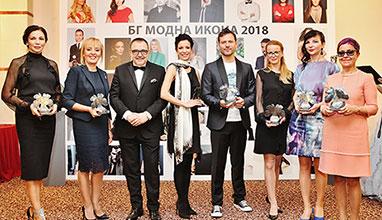 БГ Модна Икона 2019: Номинации на Академията за мода