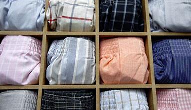 Organic Basics изобретиха бельо, което не се пере