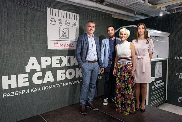 Верига за секънд хенд дрехи с иновативна кампанията